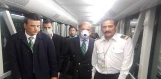 PMLN Shehbaz leave for London