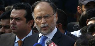 Ahsan Iqbal name on ECL