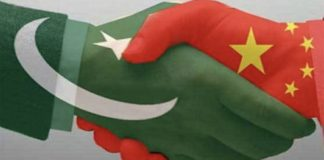 Pakistan-China Relationship