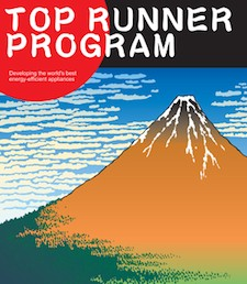 Japan's Top Runner Program is an example of the nation's leadership in incentivizing a new energy economy