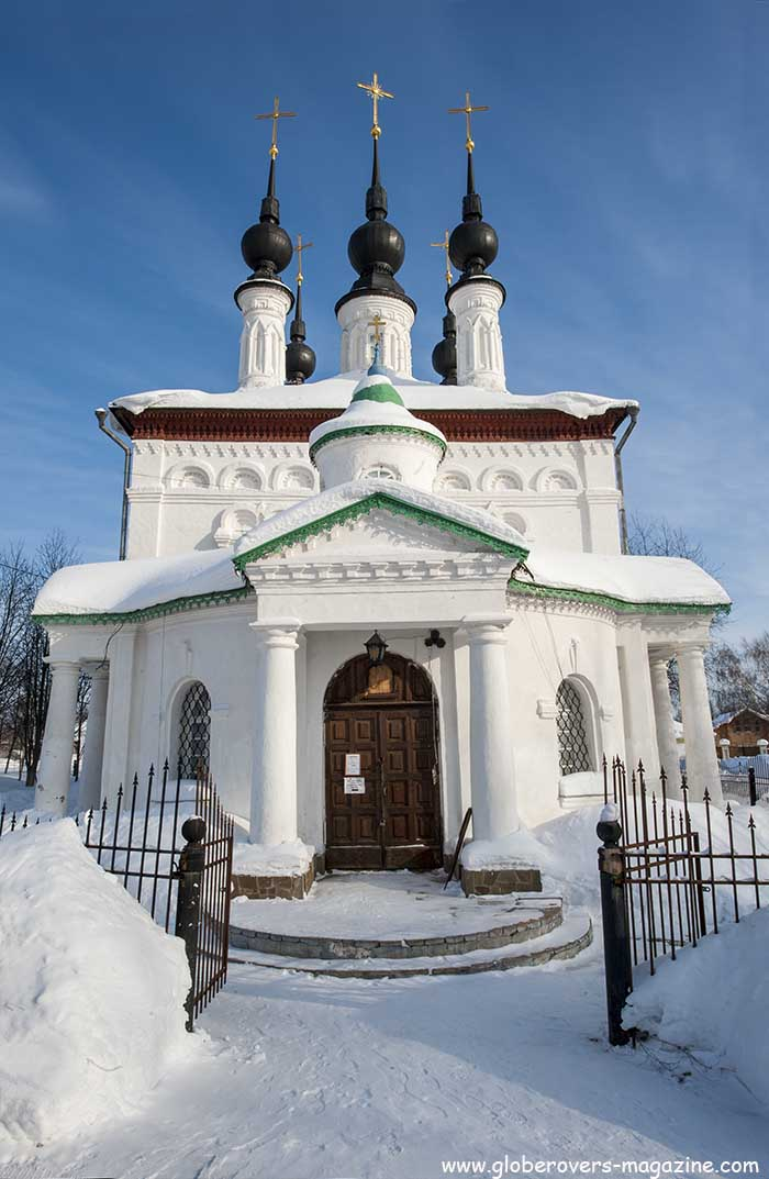 Church of the Emperor Constantine, Suzdal, Russia