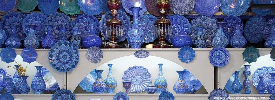 Gold & Silver Bazaar, Esfahan, Iran