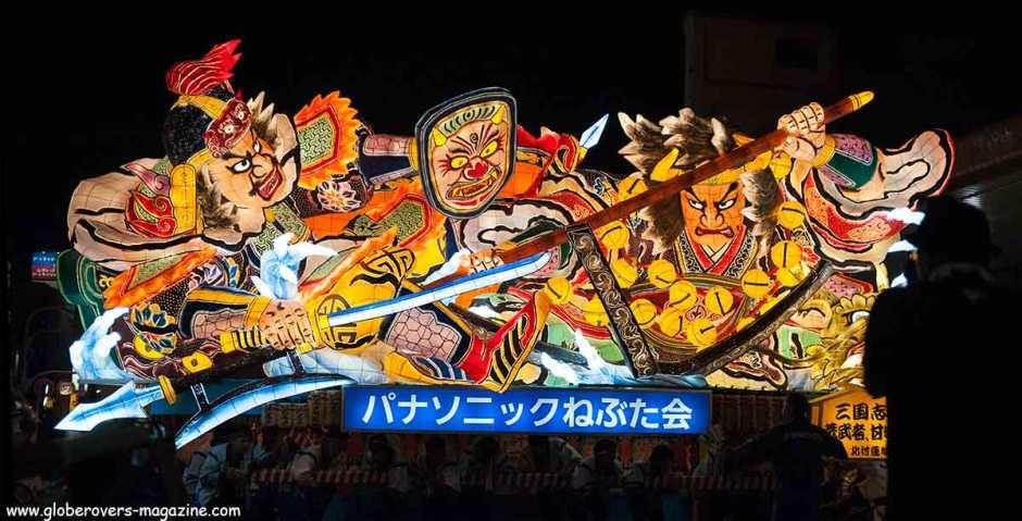 Aomori Nebuta Festival, Aomori, Tohoku Region, Japan