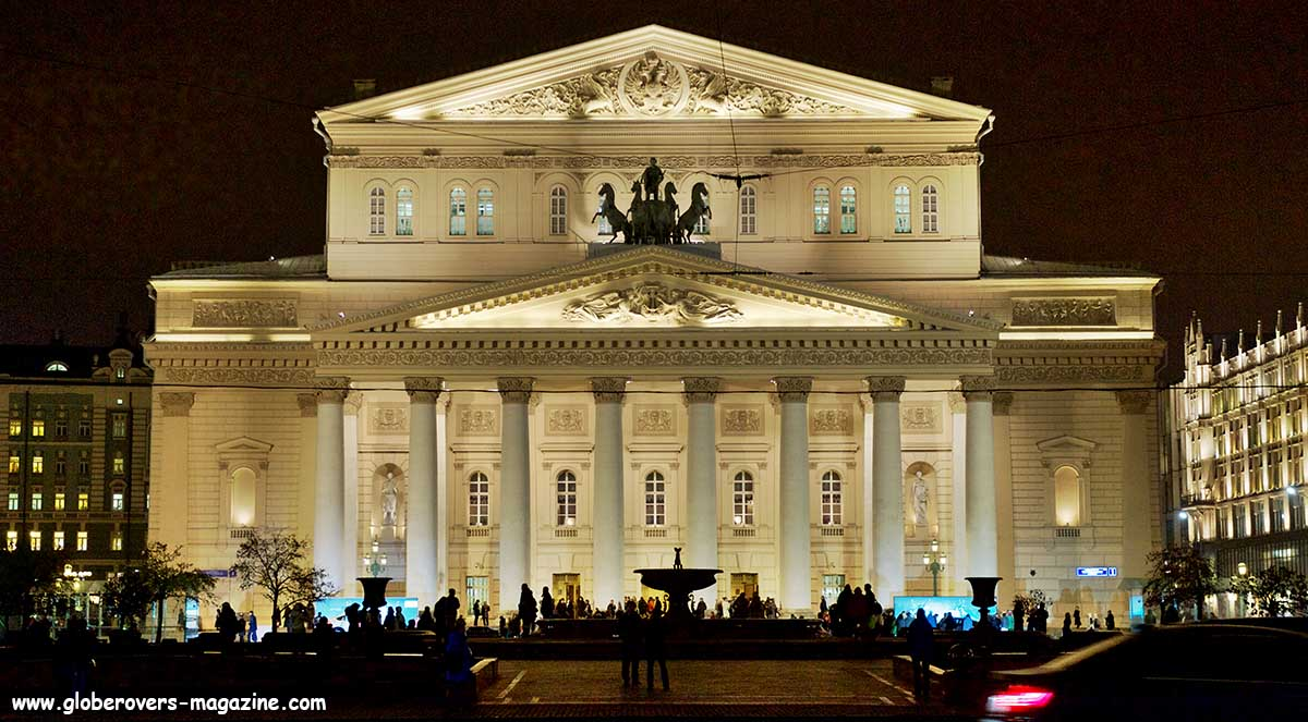 Bolshoi Theater: where is it located, address, opening hours 62
