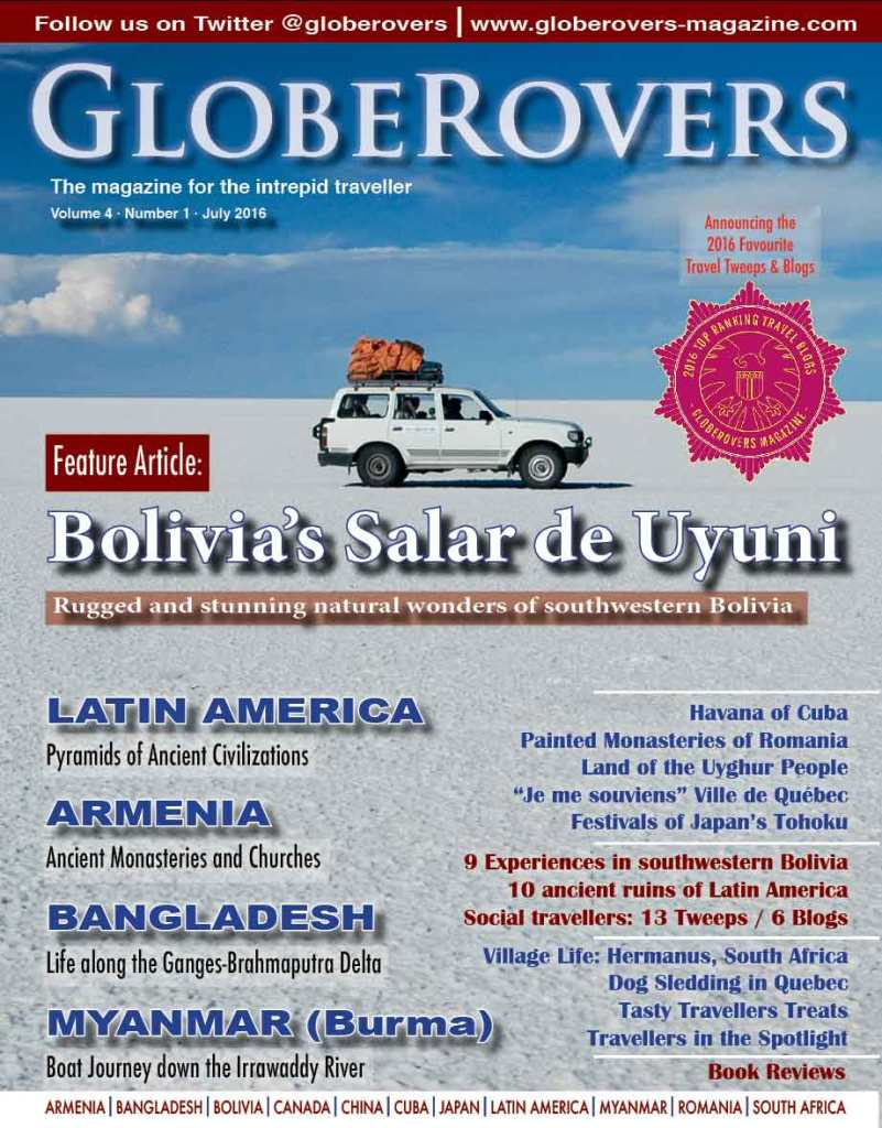 Globerovers Magazine Issue 7 Jul 2016