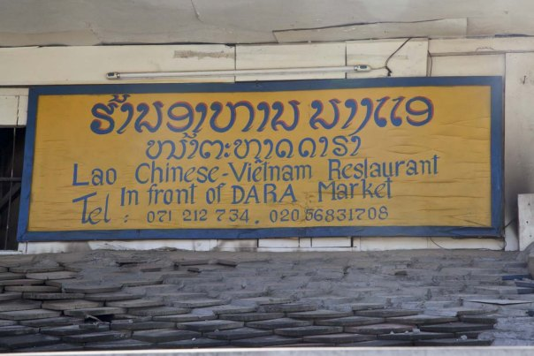 Luang Prabang Top 10 04