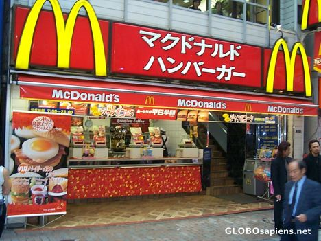 Image result for McDonalds in Japan