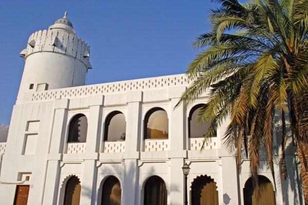 Al Husn Fort Abu Dhabi