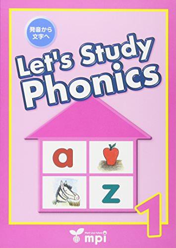 おすすめフォニックス教材:発音から文字へ Let's Study Phonics Book 1