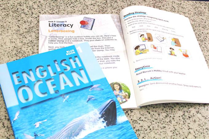イーオンキッズ 小学生向け教材 ENGLISH OCEAN(イングリッシュオーシャン)