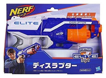 ナーフガン(nerf guns)
