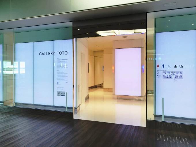 「成田空港第2ターミナル」お手洗い