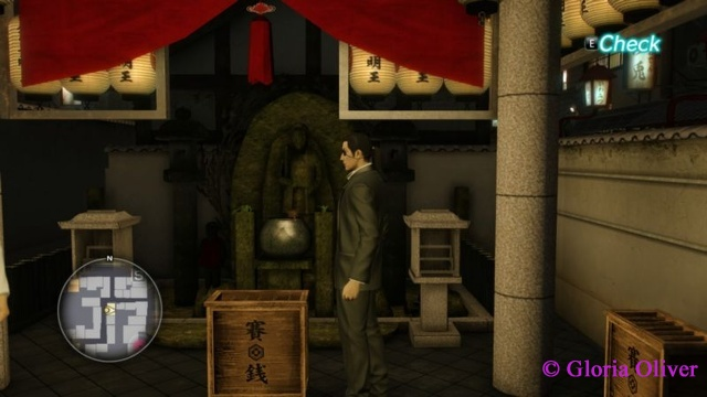 Yakuza 0 - Shrine