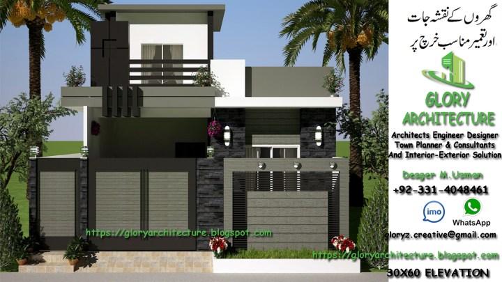 30×60 Modern House Front Elevation