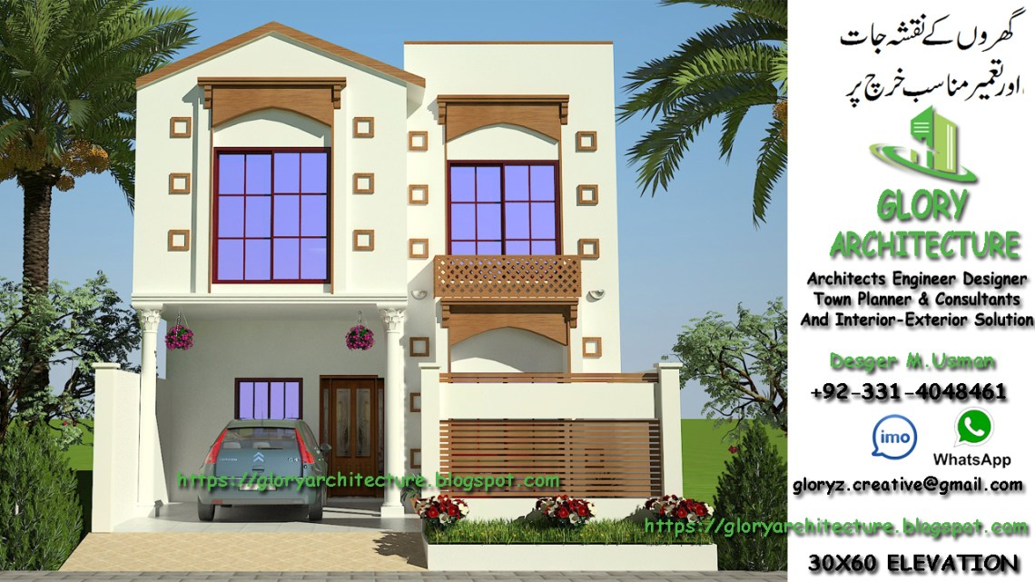 30×60 Classic House Elevation