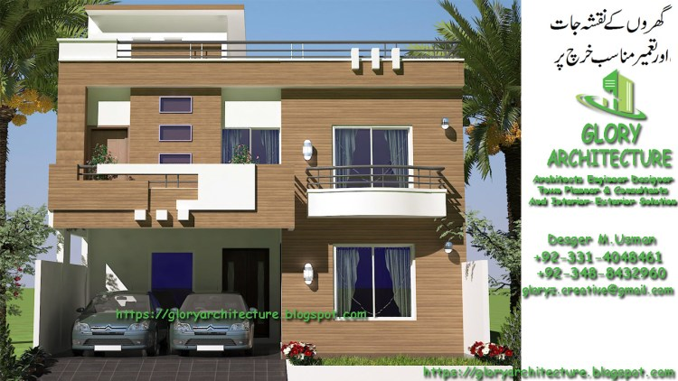 30x60 covered terrace front elevation