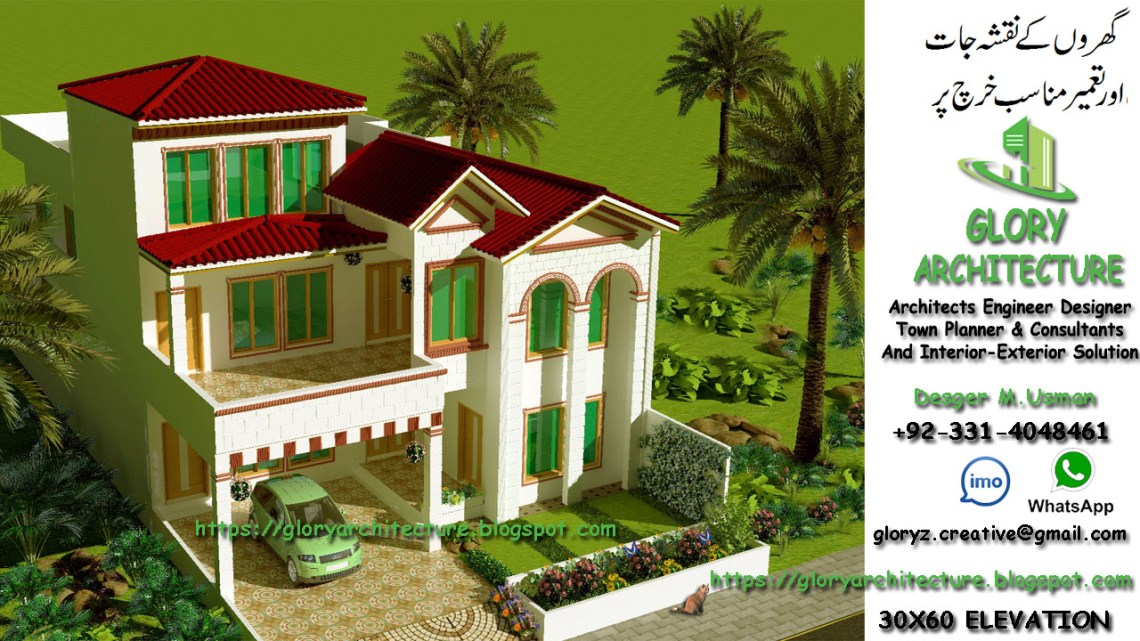 35×70 Classic House front view