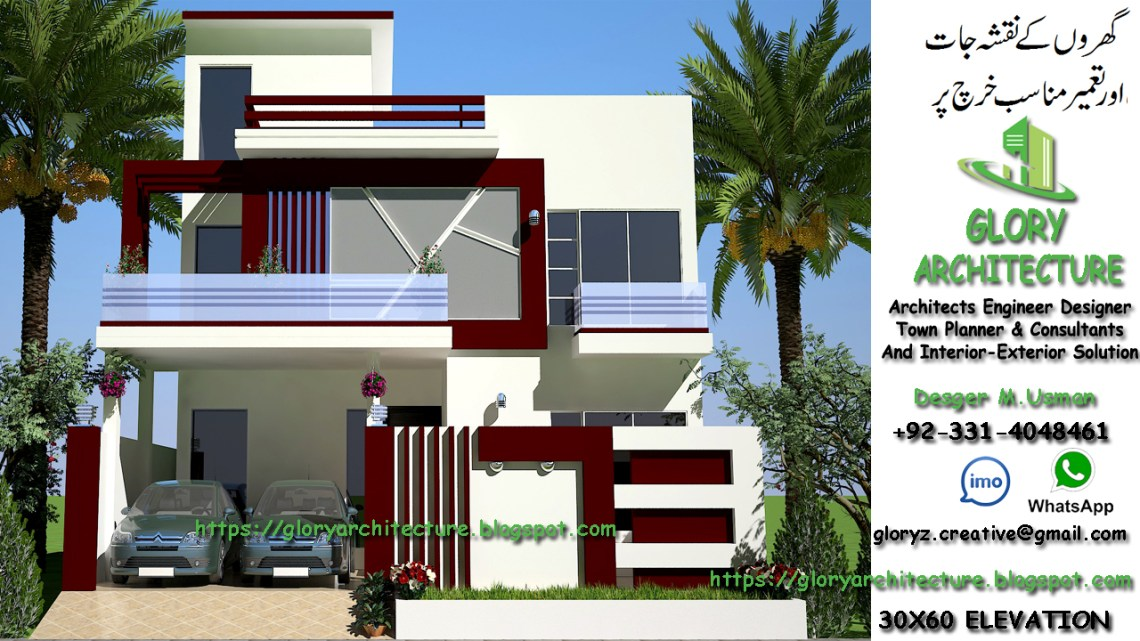 35×70 Modern House Front Elevation
