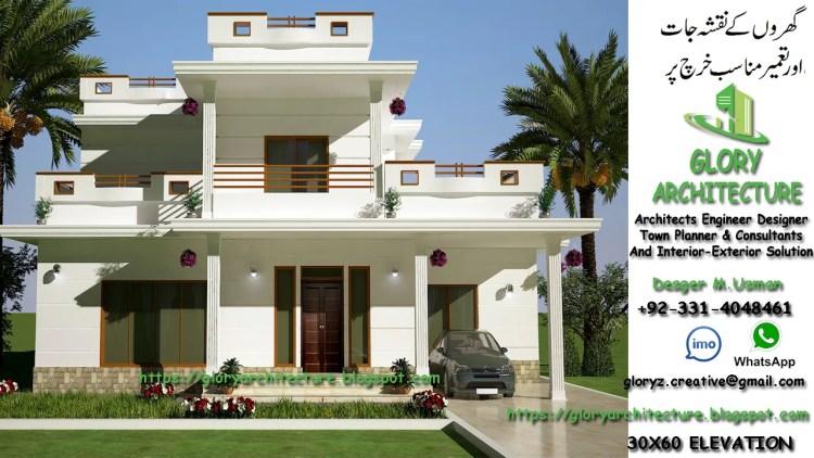40x80 house elevation,12 house elevation,10 marla house elevation