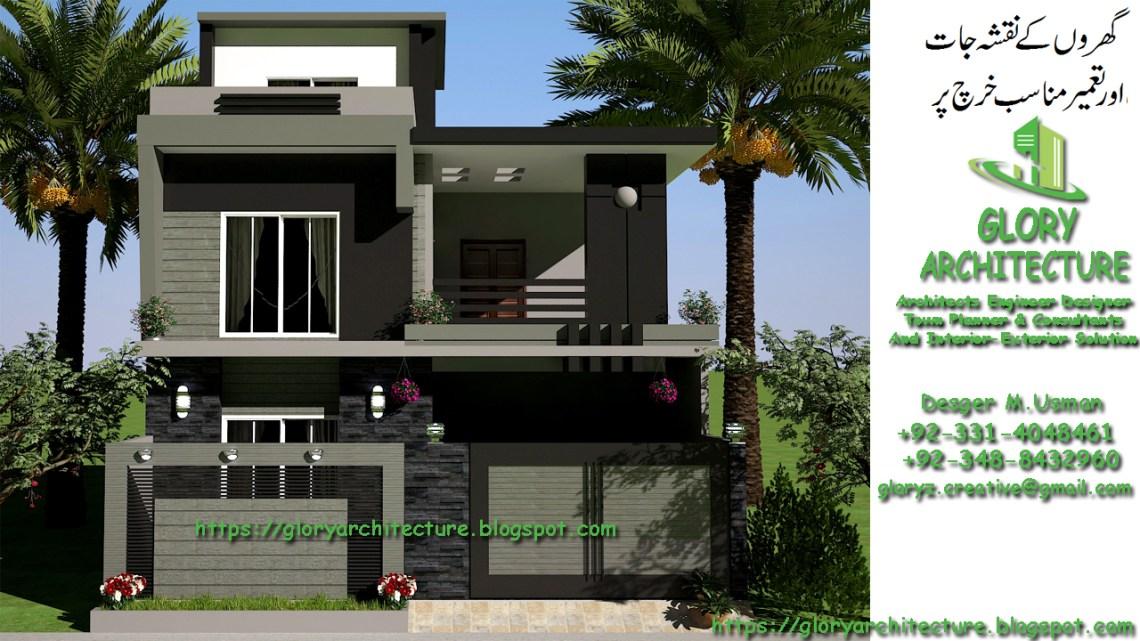 5 Marla House Elevation, 6 Marla House Elevation, – Glory Architecture