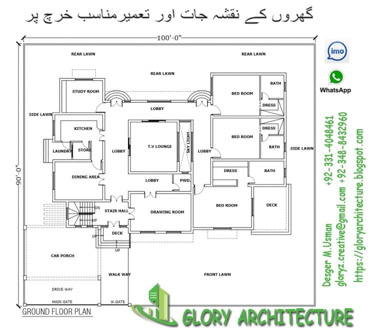100x90 house plan in islamabad pakistan
