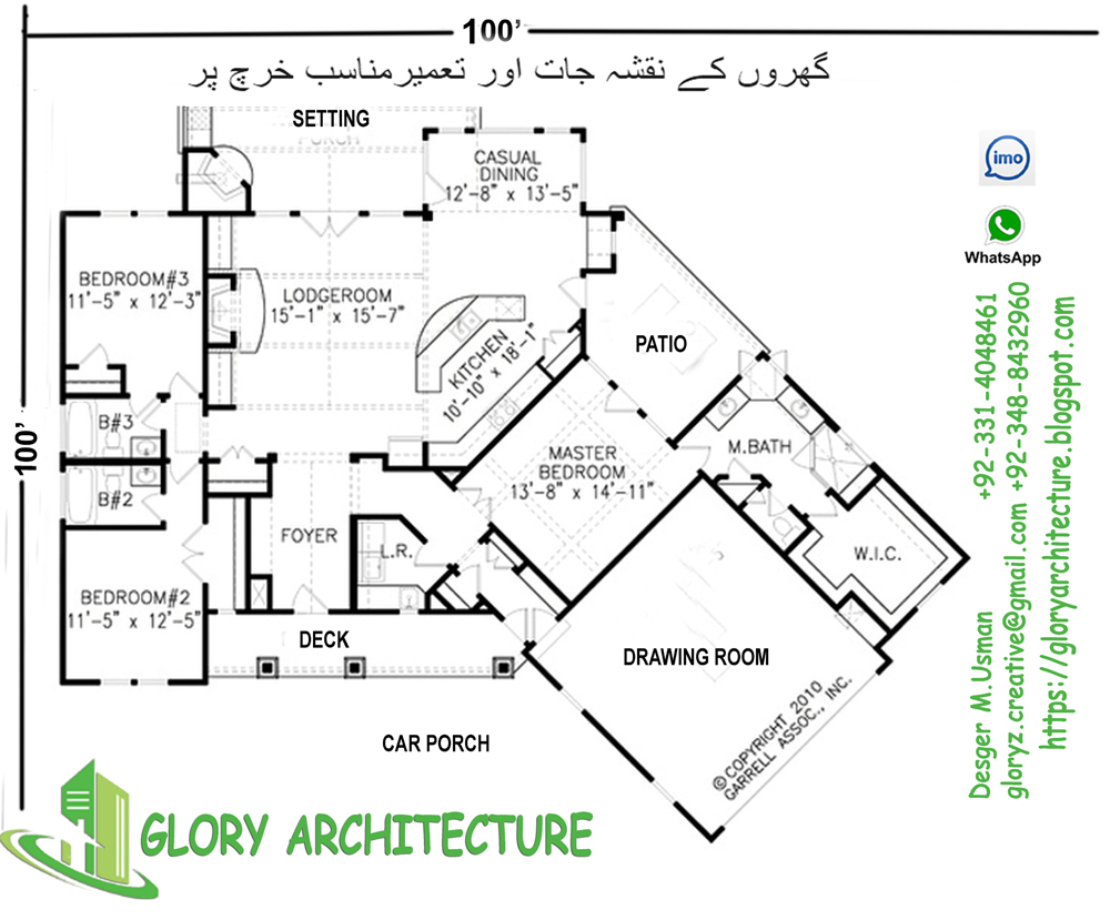 2 kanal house plan , 100x100 house plan, 2 kanal house plan in karachi