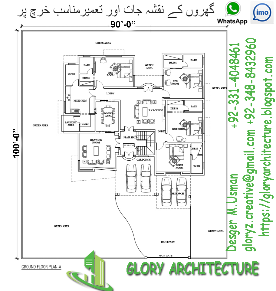 2 kanal house plan in peshawar, 90x100 house plan in peshawar