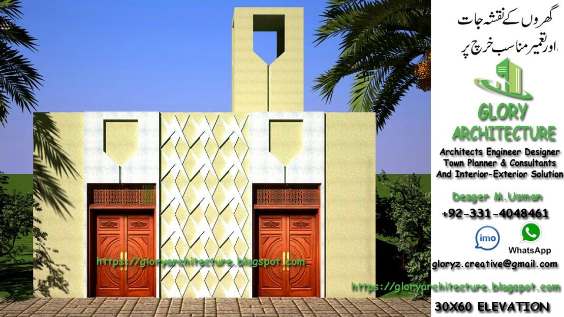 small modern masjid design