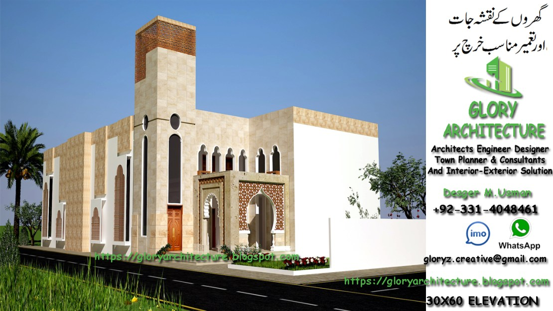 new masjid design
