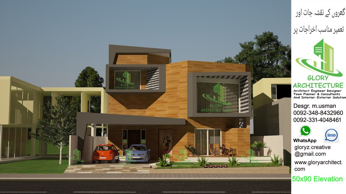 50X90 MODERN HOUSE ELEVATION