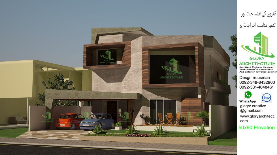 1 KANAL ISLAMABAD HOUSE ELEVATION