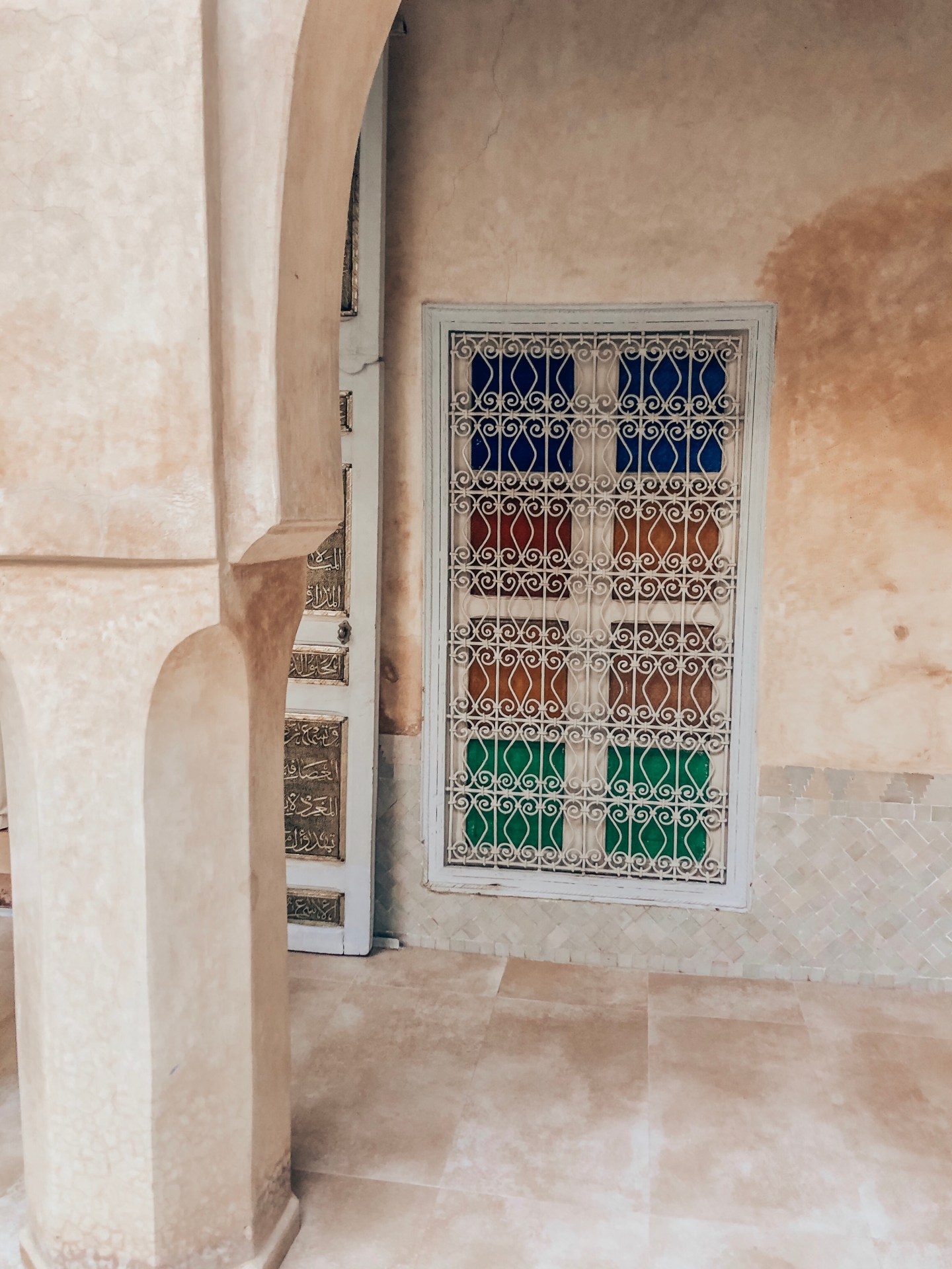 Mashrabiya—traditional custom-made stained glass window used for privacy