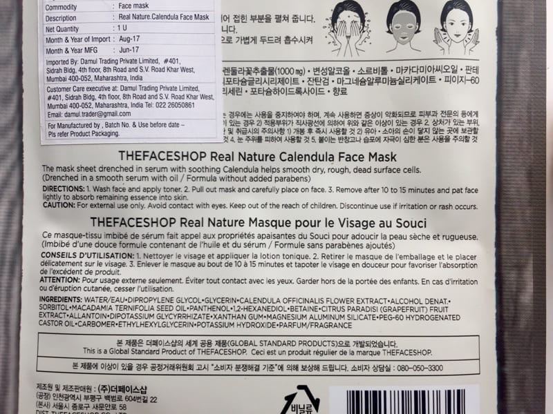 The Face Shop Real Nature Face Mask Calendula 3