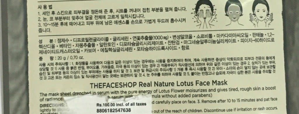 The Face Shop Real Nature Lotus Sheet Mask Review 4