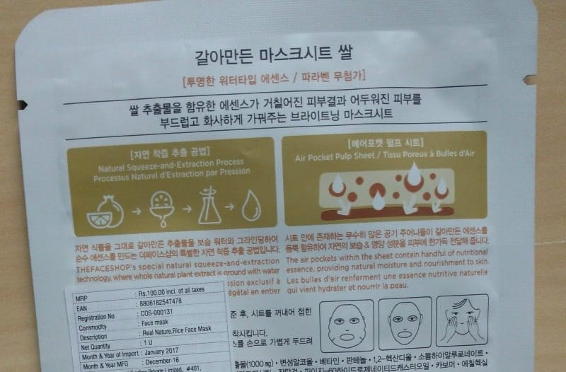 The Face Shop Real Nature Rice Face Mask Review