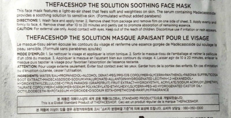The Face Shop The Solution Soothing Face Mask  1