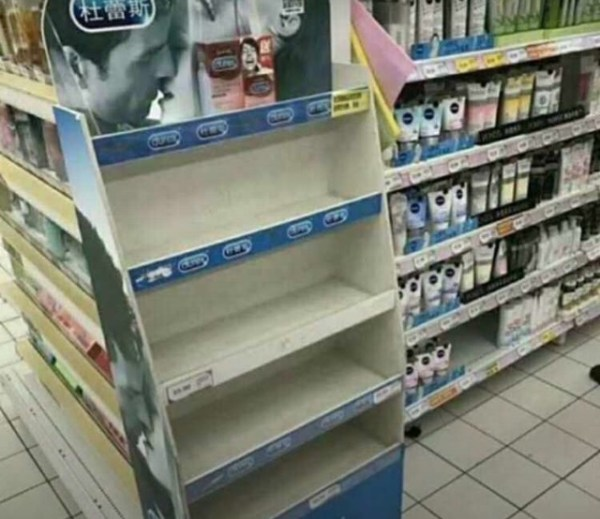 Condom Sold Out In Shoprite on Valentine's Day Eve