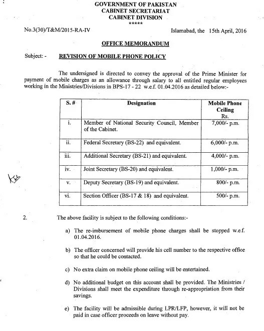 Notification of Revision of Mobile Phone Policy