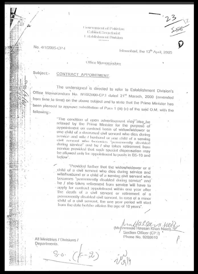 Notification Regarding Appointment Under Rule 17 Sindh