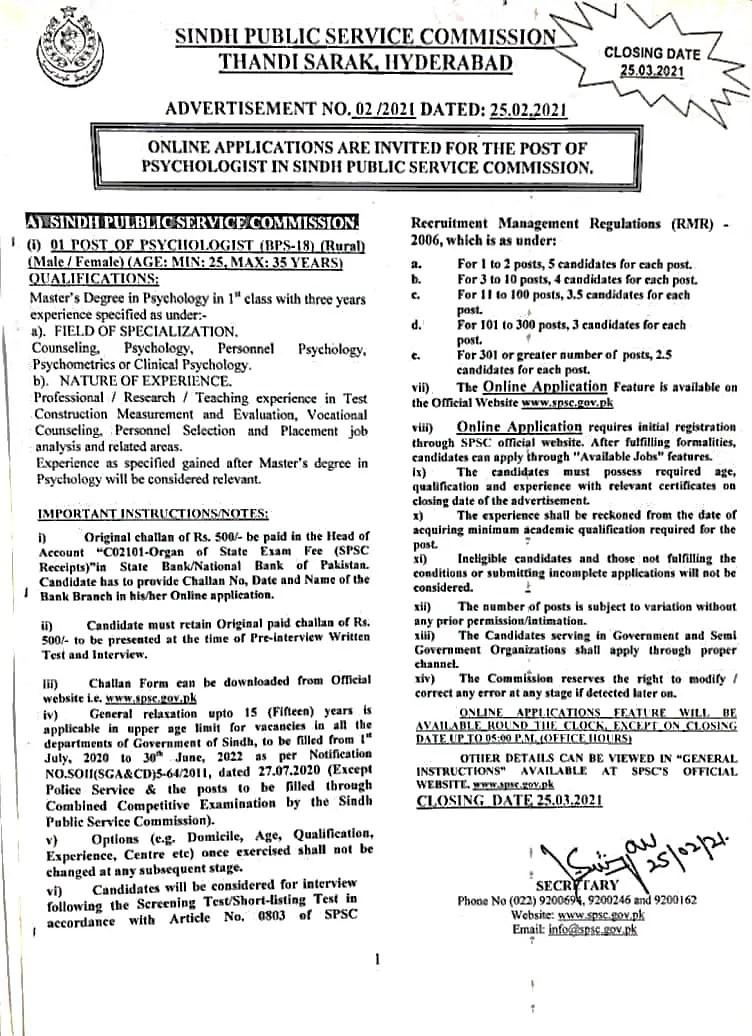 Sindh Public Service Commission (SPSC) Jobs Advertisement No.2
