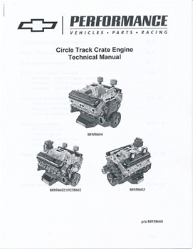 Circle Track Techbook: GM Performance Motor