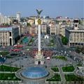 Часовой пояс Киев. точное время Киев сейчас. мировое время онлайн Киев. время GMT ...