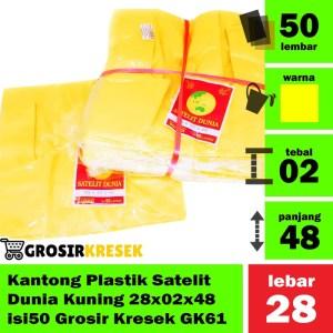 Kantong Plastik Satelit Dunia Kuning 28x02x48 isi50 Grosir Kresek GK61