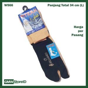 W566 Kaos Kaki Wanita Women Socks Formal Motif Bagus Murah Tipe E15