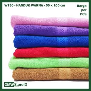 W730 Handuk Polos 50x100cm Sedang Warna Tipe B - Premium Bath Towel