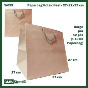 W699 Paperbag Kotak Nasi Besar Coklat Polos Goodiebag Paper 27x27x27cm