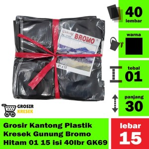 Grosir Kantong Plastik Kresek Gunung Bromo Hitam 01 15 isi 40 lbr GK69