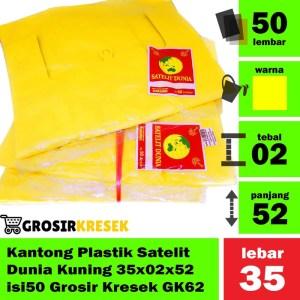 Kantong Plastik Satelit Dunia Kuning 35x02x52 isi50 Grosir Kresek GK62