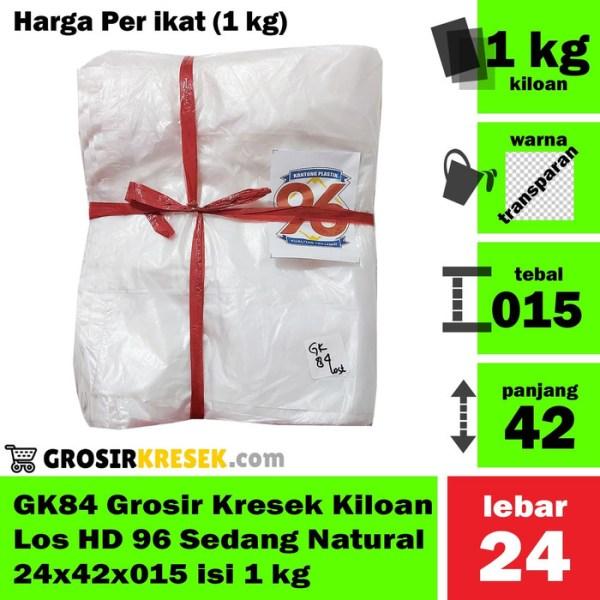 GK84 Grosir Kresek Kiloan Los HD 96 Sedang Natural 24x42x015 isi 1 kg