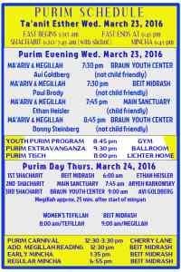 Purim Schedule 5776